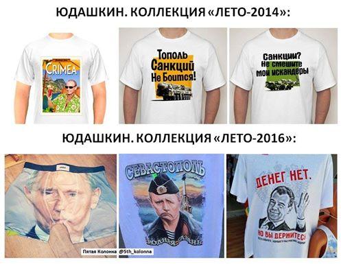 """Медведев объяснил низкие зарплаты и пенсии россиян нежеланием """"пустить страну по миру"""" - Цензор.НЕТ 8957"""