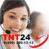 ТНТ 24 | Заказ такси от 99 р. 8 (499) 350-13-13