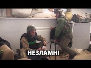 Трагічна роковина подвигу українських