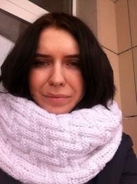 Ксения Алёшина