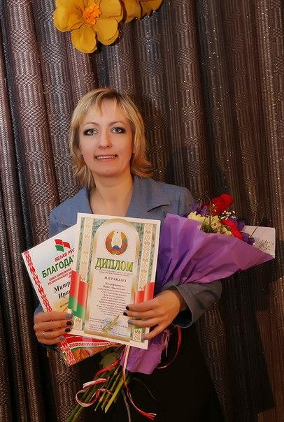 В Борисове выбирали «Учителя года — 2017» 2
