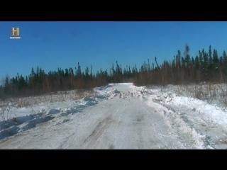 Ледовый путь дальнобойщиков 10 сезон 6 серия. Мост в никуда / Ice Road Truckes (2016) FullHD 1080p