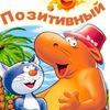 Pozitivnye Novosti-Voronezh