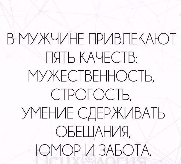 Фото №456247923 со страницы Анастасии Пеструиловой
