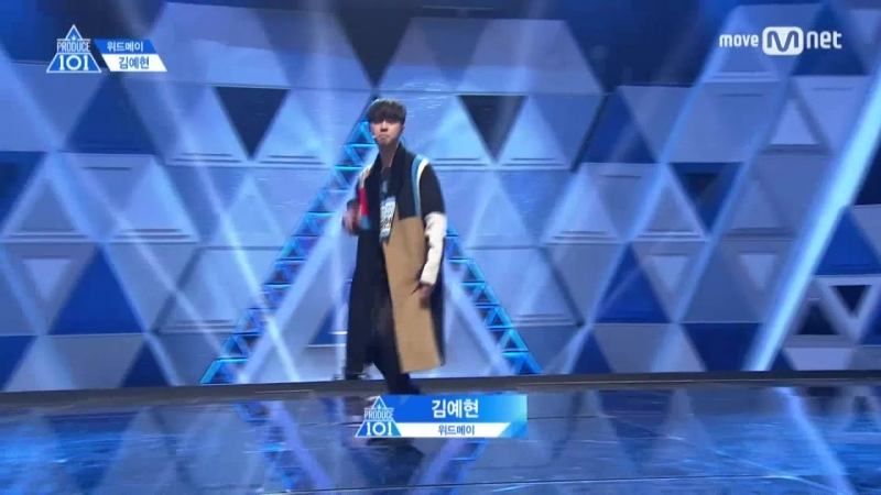 [PERF.] 170414 Kim Ye Hyeon (Widmay Ent.) – EP.2 Produce 101 @ Mnet Official