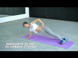 Упражнения для накачки боков женщинам