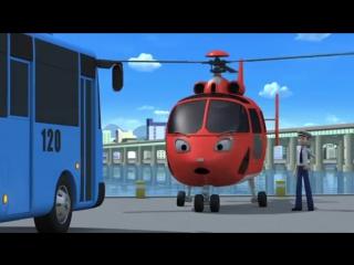 Приключения Тайо 21 серия. Храбрый вертолет Аэро. Мультики для детей про автобусы и машинки