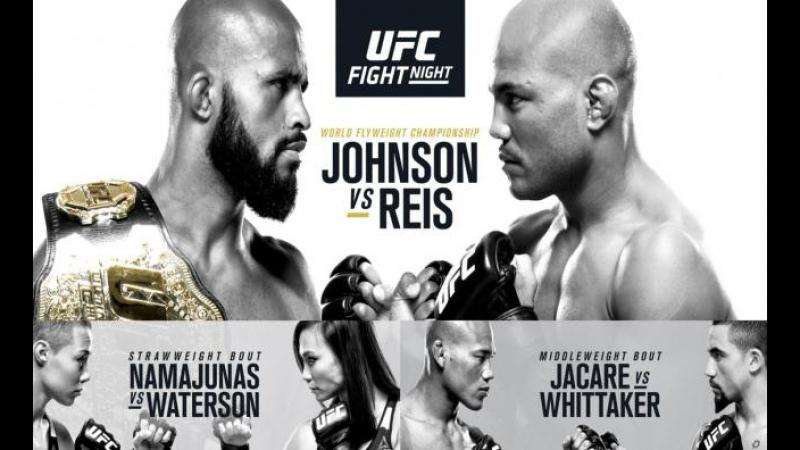 Fight-Night-Kansas-City-Namajunas-vs-Waterson-Joe-Rogan-Preview-720p