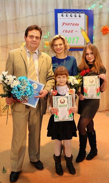 В Борисове выбирали «Учителя года — 2017» 1