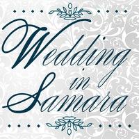 weddinginsamara63