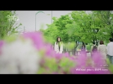 Cinderella with Four Knights | Золушка и четыре рыцаря | [MV] OST Part.4 (Apink - Without You)