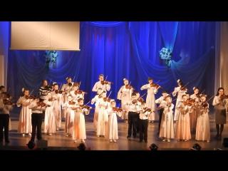 Концертино на юбилей 33 школы