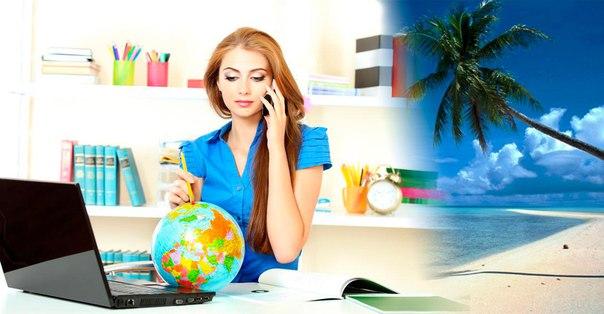 Расписание курсов Менеджер по туризмуВитебск 11 ноября 2017 суб., вс
