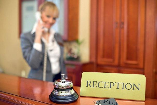 Чему и как учат на курсах администраторов гостиницы в Минске?  В обр