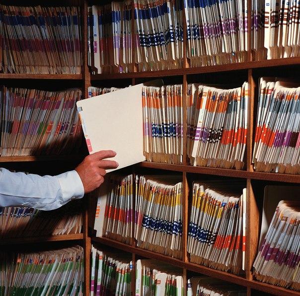 Вас назначили ответственным по ведению #архива организации? И вы не зн