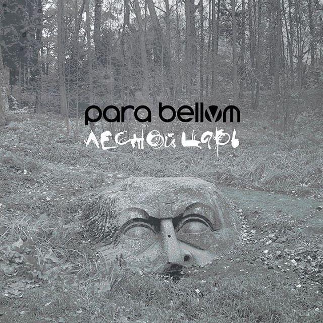 Акустический альбом от para bellvm