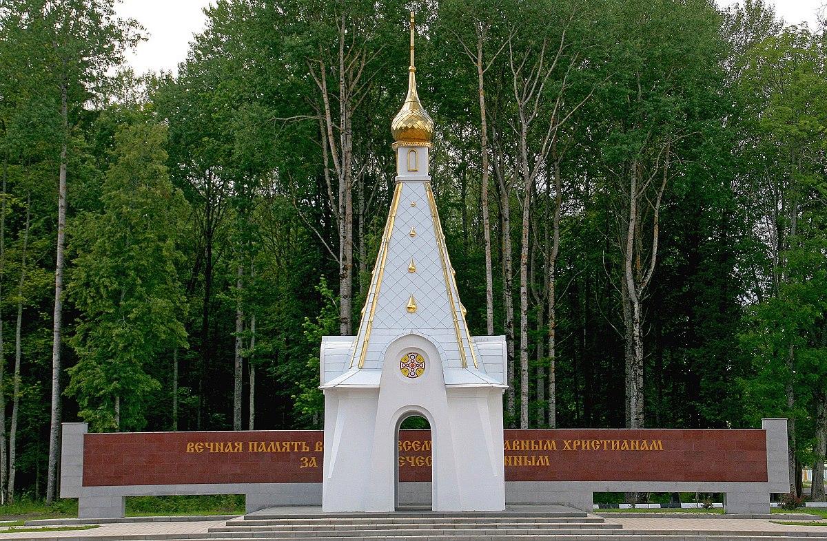 """Мемориальный комплекс """"Хацунь"""""""