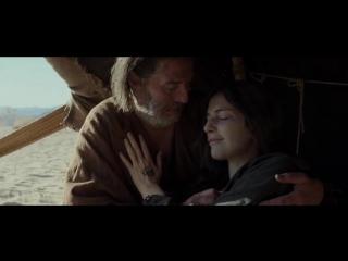 los ultimos dias en el desierto (last days in the desert) (2015) lat