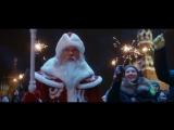 Дед Мороз: Битва Магов (2016)