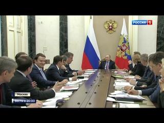 Владимир Путин пошутил про женщин в сельских клубах.