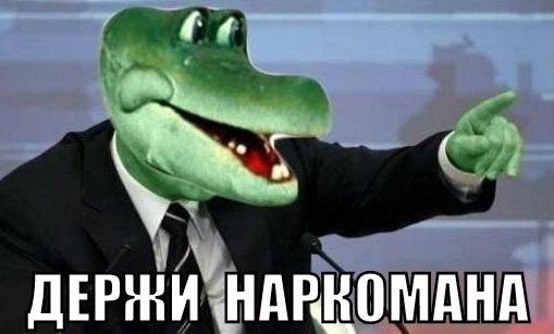 """Террористы """"ДНР"""" обвинили ВСУ в якобы подготовке к использованию химического оружия на Донбассе, - ИС - Цензор.НЕТ 9749"""