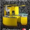 Изготовление мебели на заказ. Сумы, Киев