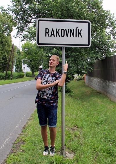 Владислав Лобырев