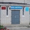 Sokolskaya-Rayonnaya-Biblioteka Buk-Smr-Sokolskaya-Rayonnaya-Tsbs