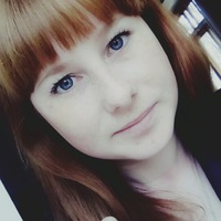 Елена Приймак