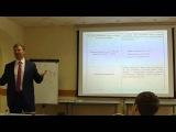 Макроэкономика. Пятая лекция. Павел Усанов