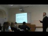 Макроэкономика. Третья лекция. Павел Усанов