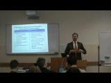 Макроэкономика. Четвертая лекция. Павел Усанов