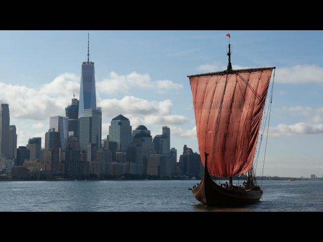КОРАБЛЬ ДРЕВНИХ ВИКИНГОВ реплика (копия) — DRAKEN HARALD HÅRFAGRE (Sailing into New York City September 17 2016)