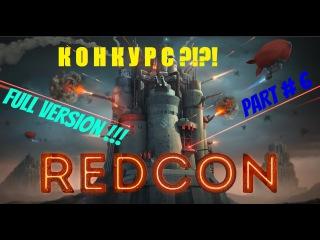REDCON ■ Прохождение ■ Часть 6■ Первое поражение.