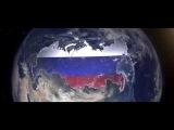 Молодежь России Я Люблю Тебя Россия Патриотическая песня