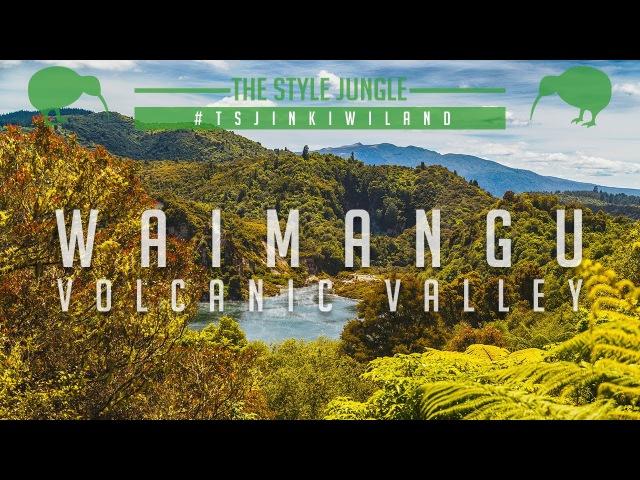 Экскурсия по долине вулканов Waimangu Volcanic Valley Роторуа, Новая Зеландия