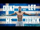 Giannis Antetokounmpo Bucks Mix - Dont Let Me Down