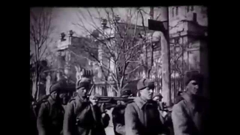Евпатория от оккупации до освобождения кинохроника 1942 1943 1944 гг