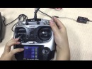 Radiolink AT9 trainer function