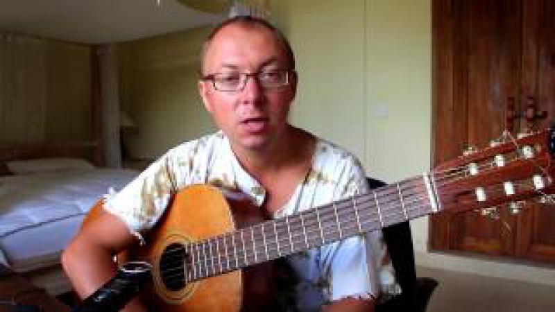 Упражнение на связку между аккордами | Александр Фефелов