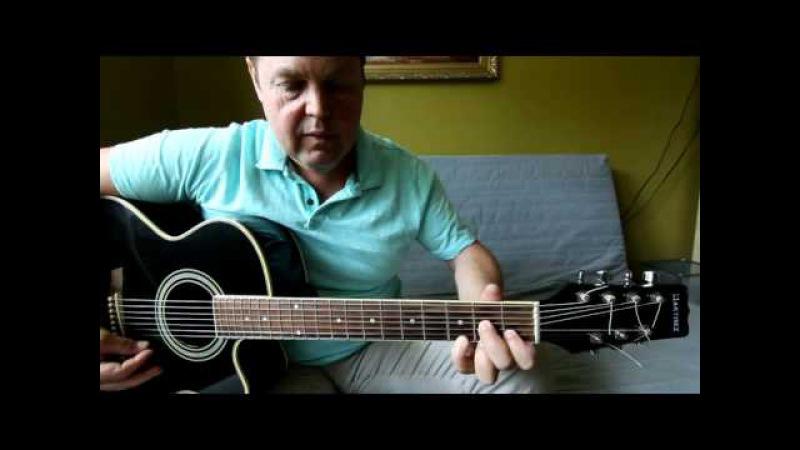 Учимся играть на семиструнной гитаре. Владимир Высоцкий, Райские яблоки. Урок 2