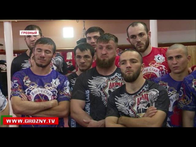 Чеченские спортсмены перенимают опыт у экс-чемпиона мира по версии WBO Дмитрия П ...