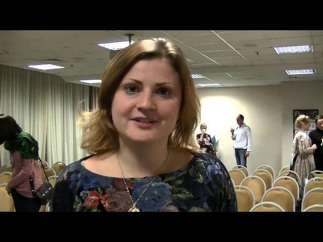ОТЗЫВЫ к семинару Елены Бычковой 2014-11-(28-30) Чудесная мама. Ведический подход к зачатию детей.