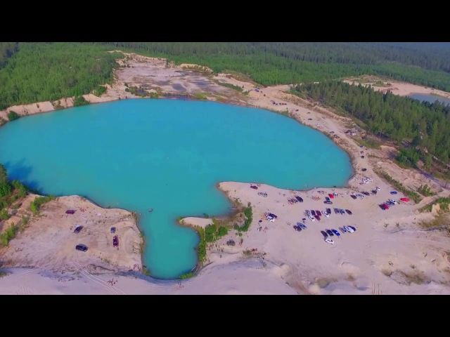 Голубое Озеро Blue Lake