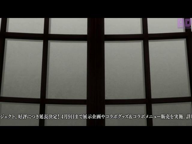[14] 12 серия END | Синий экзорцист: Нечестивый король Киото | Ao no Exorcist: Kyoto Fujouou-hen [Amazing Dubb...