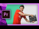 How to Chroma/Green Key Effectively in Premiere Pro | Cinecom