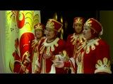 Ансамбль Русской песни Любава   Матанья