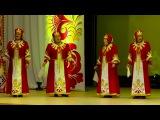 Ансамбль Русской песни Любава   Ай, кто же там проехал на коне