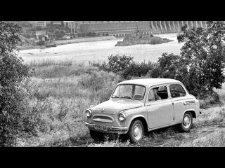 ЗАЗ 965 Запорожец Предсерийный 06 1959 60