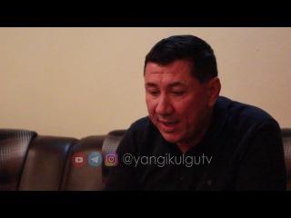 Ortiq Sultonov - Militsiyaner yigit | Ортик Султонов - Милиционер йигит